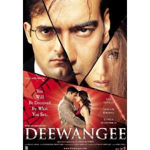 ) (Hindi Thriller Film / Bollywood Movie / Indian Cinema DVD) Ajay