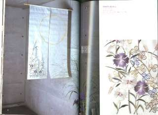 Shizuka Kusano Japanese Embroidery pattern Craft Book