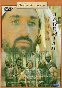 Jeremiah (1998) Patrick Dempsey DVD