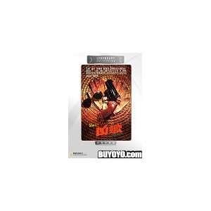 HIRED GUNS   HK 1981 movie DVD (Region All Free) (NTSC