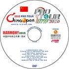 2010 harmony china open pro tour table tennis dvd new $ 9 99