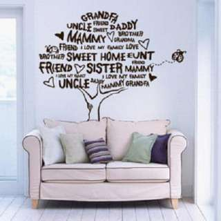 Family Tree Art Deco Vinyl Wall Paper Sticker Decal 238