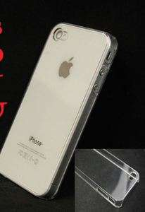 Lot 50 Crystal Clear Ultra Thin Hard Back Case iPhone 4