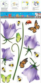 Package 1x DIY Removable Wall Sticker Decal Purple Flowers 70*50cm