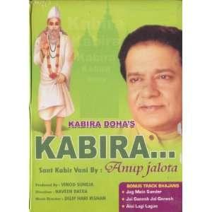 Anup Jalota Kabira Dohas Kabira: Sant Kabir Vani DVD: Anup