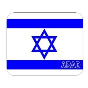Israel, Arad Mouse Pad