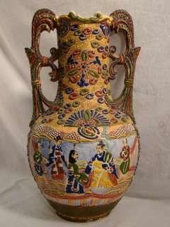 Antique SATSUMA Japanese ART Pottery FIGURAL PolyChrome VASE Urn