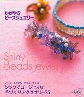 SHINY BEADS JEWELRY   Japanese Bead Pattern Book