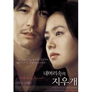 Woo sung Jung)(Ye jin Son)(Jong hak Baek)(Sun jin Lee)