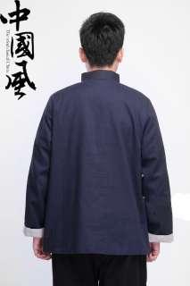 chun kung fu jacket dark blue tai chi suits uniform bruce lee