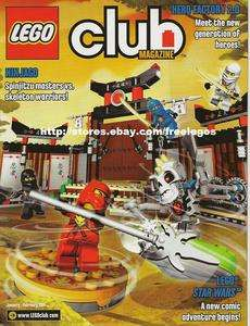 LEGO MAGAZINE hero factory, star wars, ninjago   Jan Feb 2011   NEW