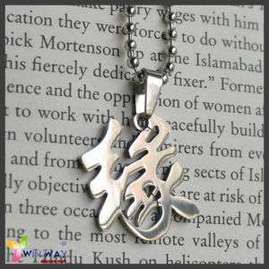 316L MEN Stainless Steel Chinese Destiny Necklace Chain