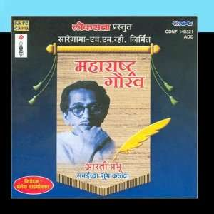 to foto payudara montok artis india foto payudara montok artis india ...