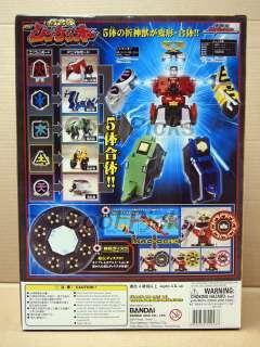 Power Rangers Samurai Megazord SHINKENOH w/Hiden Disc Shinkenger
