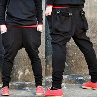 Mens Casual Rop sports pants Harem trousers pants training baggy