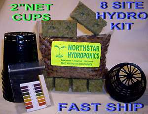 SITE 2 NET POT CUP, ROCKWOOL HYDROTON HYDROPONIC GROW BOX KIT W/ pH