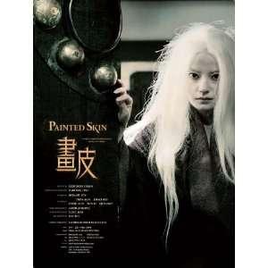 Poster Chinese C 27x40 Donnie Yen Wei Zhao Xun Zhou