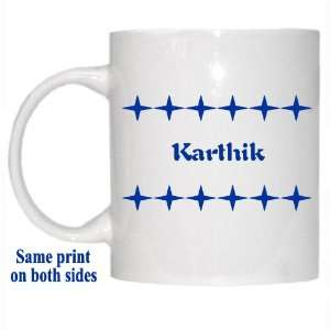 Personalized Name Gift   Karthik Mug: Everything Else