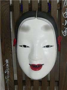 Japanese NOH Musical KABUKI Mask Decoration