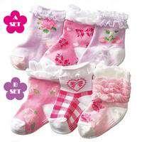 Lovely Girls Kids Toddler Knee Length Socks 9 Colours♥