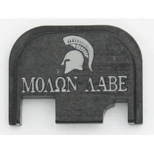 Molon Labe Lettering and Spartan Helmet Rear Slide Cover