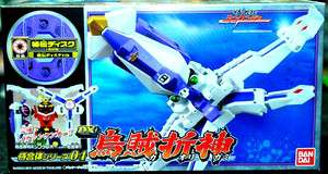 BANDAI SAMURAI SENTAI SHINKENGER 04 Ika Origami Figure POWER RANGERS