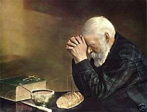 OLD MAN PRAYING DAILY BREAD *GLOSSY* NOTECARD SET~Blank