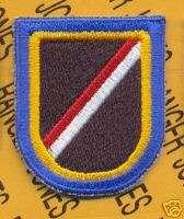 160th Cav Inf Airborne Ranger LRRP LRS flash patch