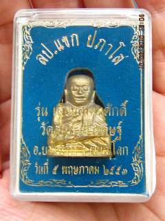 Thai Amulet LP Ngern Wat Bang klan LP KAK WITH TAKRUT
