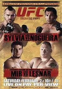 Rare UFC 81 BROCK LESNAR Debut First MMA Match Mir Sylvia Nogueira