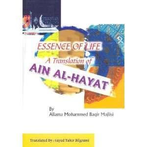 Ain al Hayat (9789644386381): Allamah Majlisi: Books