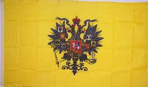 3ftx5 IMPERIAL RUSSIA RUSSIAN CZAR STORE BANNER WWI FLAG FLAGS