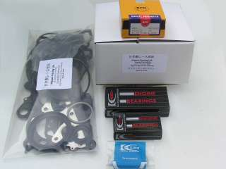 JDM Honda Civic B16A Pistons Performance Engine KIT B16A1 B18C1/C5