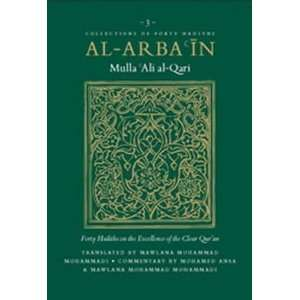 al Qari   Excellence of Clear Quran Mulla Ali al Qari