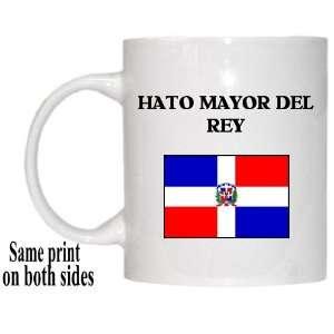 Dominican Republic   HATO MAYOR DEL REY Mug: Everything Else