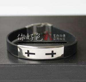 Men Stainless Steel Silicone Double Cross Bracelet