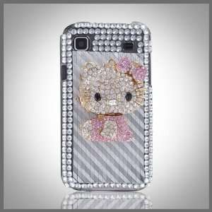 bling case cover for Samsung Galaxy S i9000 Cell Phones & Accessories