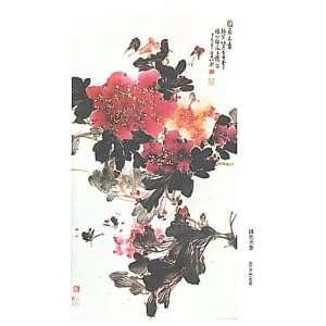 Jiang Linhe, Master of Hui Ink Stick Painting       Yuan