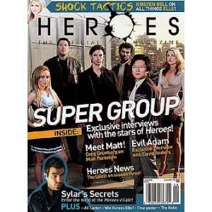 Heroes The Official Magazine Issue # 5