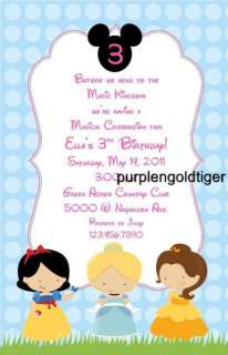 Disney Princess birthday invitation 2 to choose