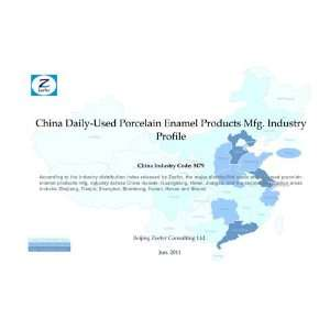 China Daily Used Porcelain Enamel Products Mfg. Industry