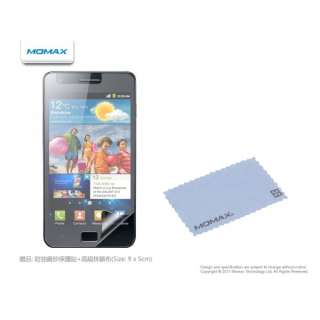 Momax Ultra Tough Slim Case for Samsung Galaxy S II S2 i9100
