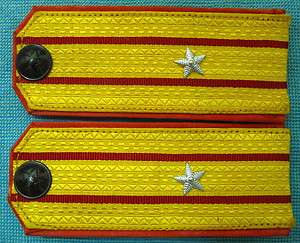 North Korea MILITARY Army SHOULDER BOARD RANK INSIGNIA  Major   2012s