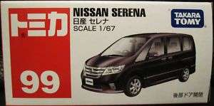 TOMY Tomica Matchbox No.99 Nissan SERENA 167 NEW 2010
