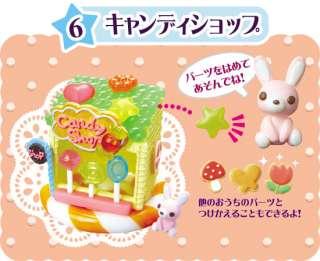 Re Ment Dollhouse Miniature Candy Shop Cake House