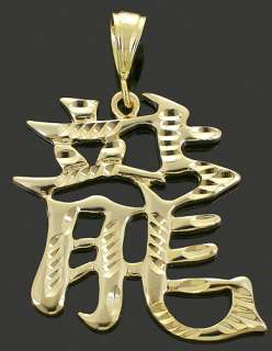Gold Plated Iced Out CZ Hip Hop Bling Pendant Charm Chain Set