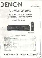 DENON SERVICE MANUALS DCD 680 670 CD Player FREE SHIP