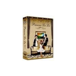 PRINCESS LU LU KOREAN DRAMA 8 DVDs w/English Subtitles Movies & TV