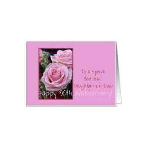 30th Anniversary pink roses for son & daughter in law Card