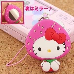Sanrio Hello Kitty Beauty up Petit Lovely Mirror Cell Phone
